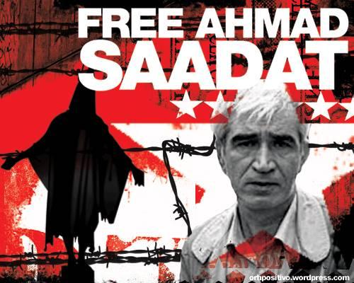 free-ahmad-saadat.jpg