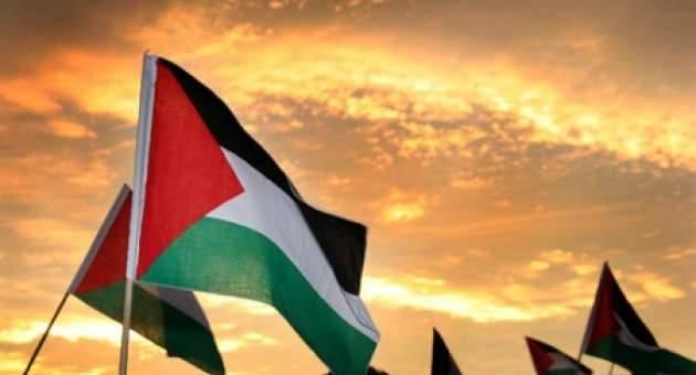 palestina_banderas.jpg